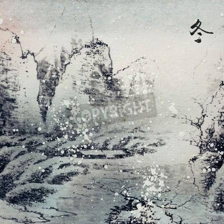 A-01山水墨畫-02-001